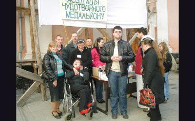 10 ans de l'Association Médaille Miraculeuse en Ukraine